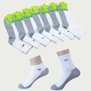 5双装 袜子男士白色灰底全棉中筒袜 防臭吸汗低帮短款船袜运动袜