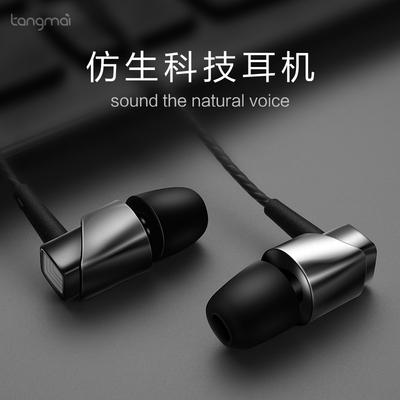 唐麦蓝牙耳机官方网