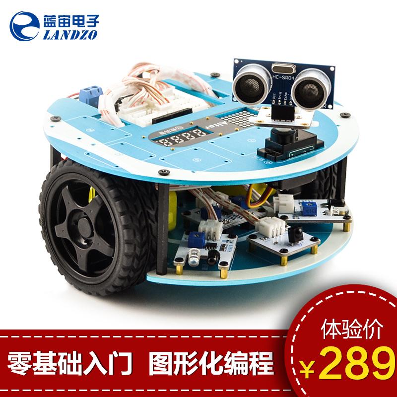 蓝宙arduino机器人智能小车arduino套件uno r3循迹避障学习编程