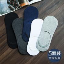 袜子男士春夏季纯棉短袜船袜隐形袜白色黑色纯色防臭运动袜棉袜