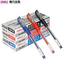 【12支装】得力6601中性笔 财务办公水性笔 签字笔 黑色0.5mm