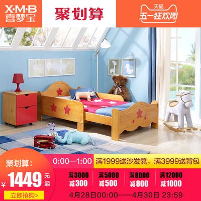 喜梦宝木床质量好吗,喜梦宝儿童松木家具怎么样