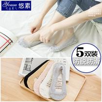 悠素 夏季薄款硅胶防滑隐形袜子 韩版花边蕾丝女船袜 日系女袜