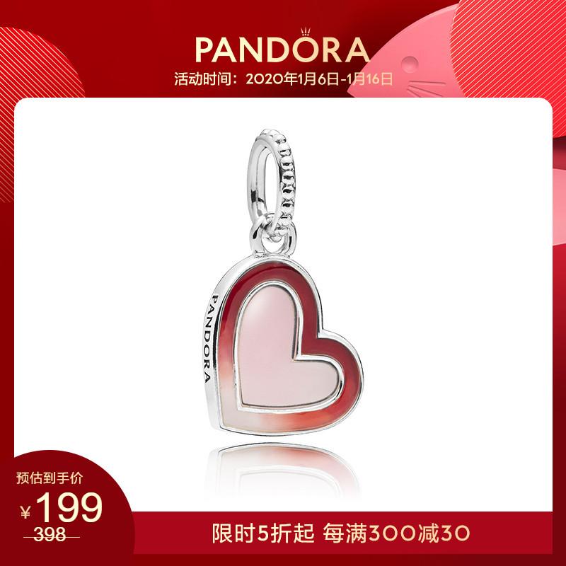 Pandora潘多拉俏皮爱心925银串珠子797820ENMX项链吊坠女