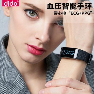 迪度dido手表价位怎么样,dido智能运动手环怎么样