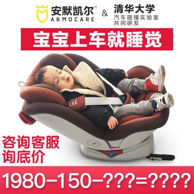 安默凯尔安全座椅怎样,安默凯尔安全座椅怎么样
