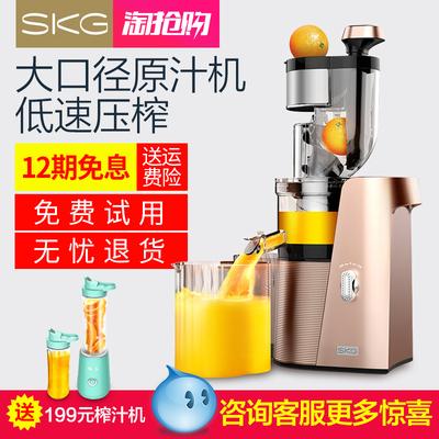小熊电器与skg哪个好,有人用过skg的榨汁机吗