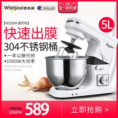 惠而浦生产厨师机吗,惠而浦生产厨师机吗