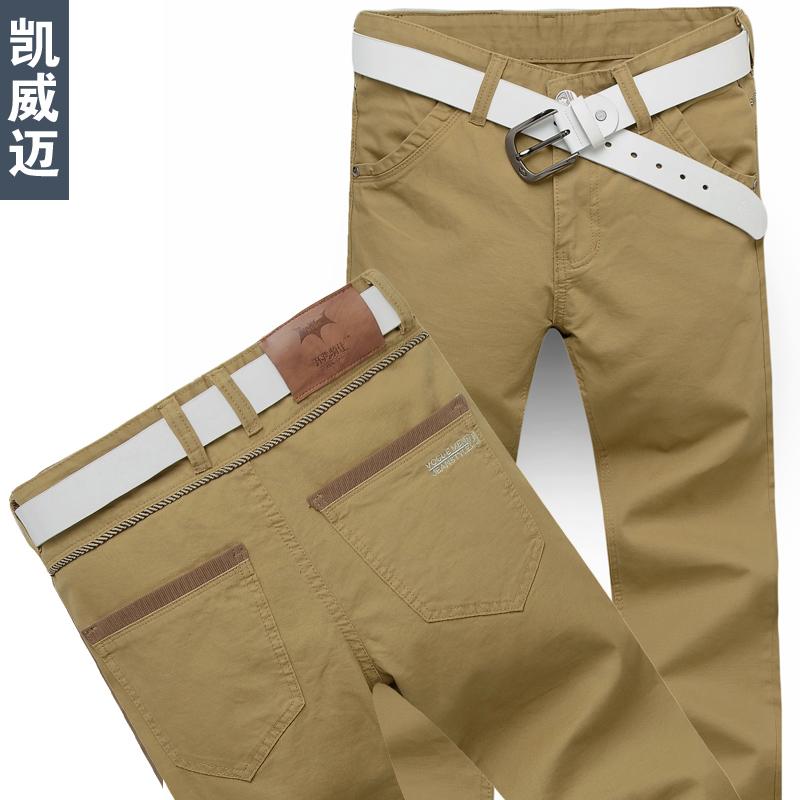 Повседневные брюки Other sln6018 2013 Прямой Хлопок без добавок Весна