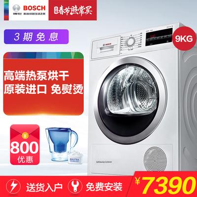 Bosch/博世 WTW875600W原装进口9公斤干衣机 家用热泵滚筒烘干机