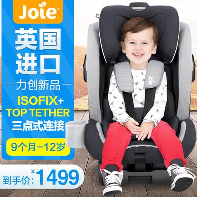 joie巧儿宜安全座椅怎么样