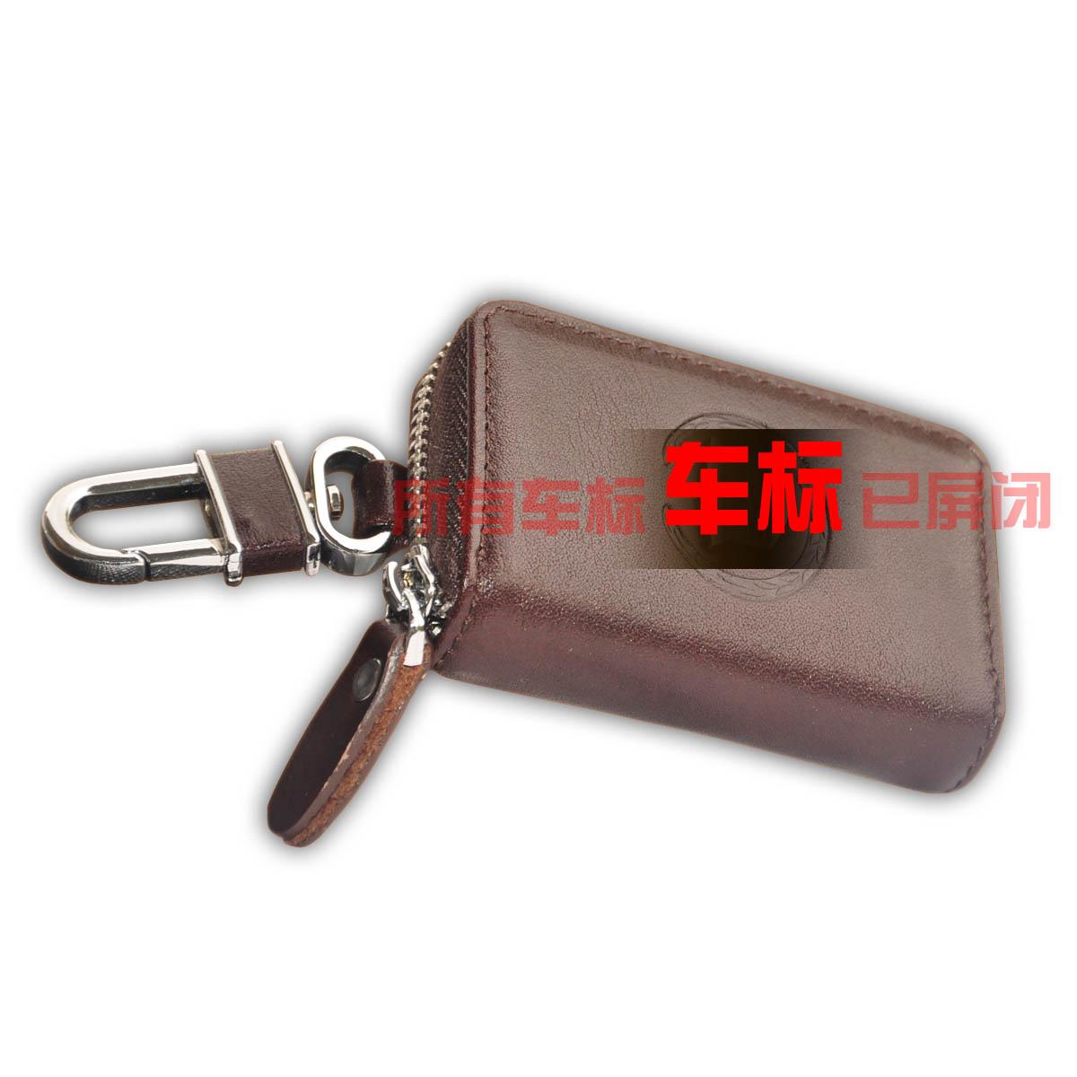 Автомобильная ключница Lan Mu  360
