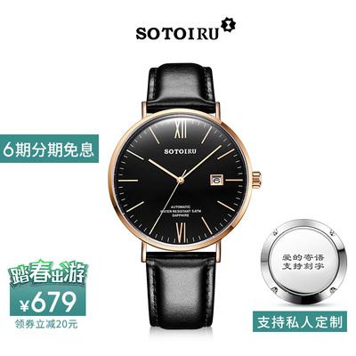 欧图手表哪里买