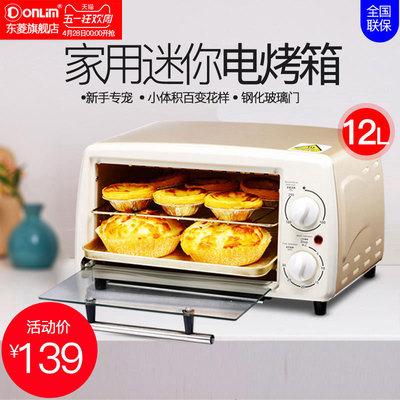 东菱和柏翠烤箱哪个好,东菱烤箱好不好用
