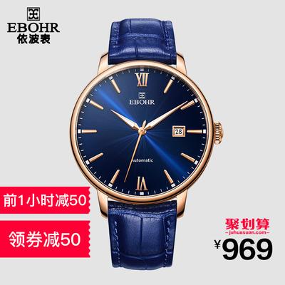 yibo依波旗舰店,武昌哪里有依波表专卖