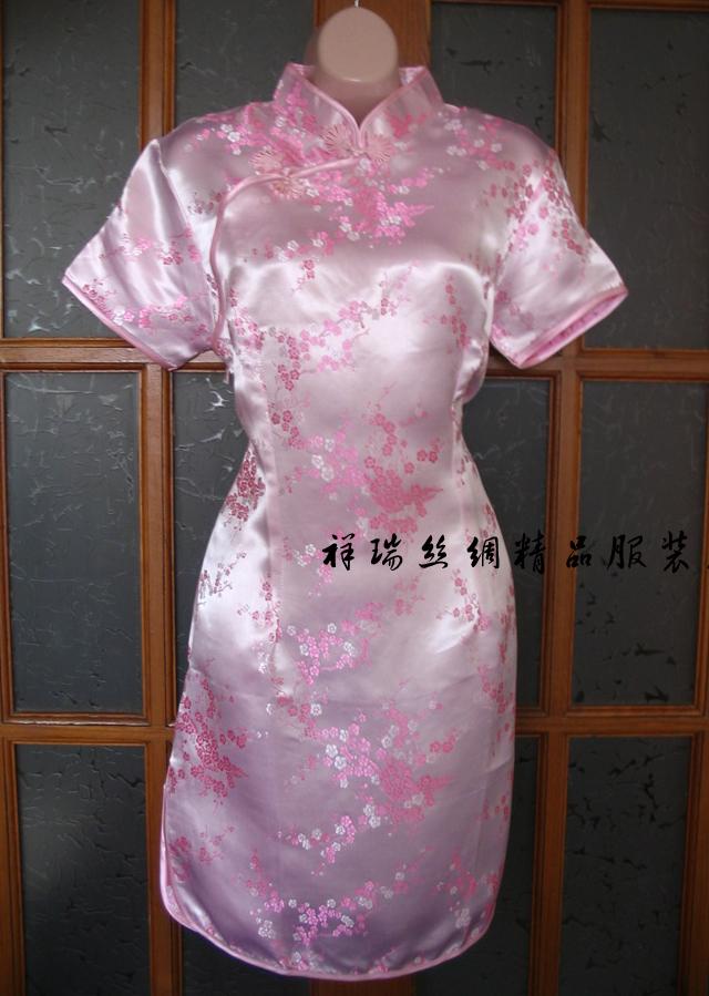 юбка-платье Cheongsam