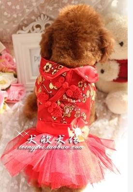 Цвет: Полный красный флейтист юбка