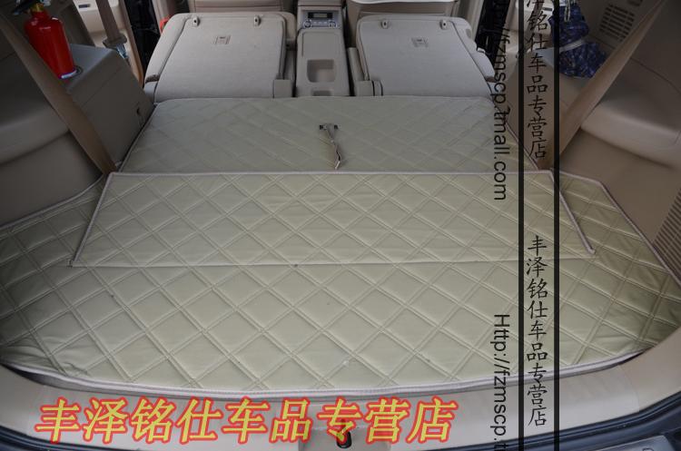 Коврик для багажного отделения Vehicles molecular  12
