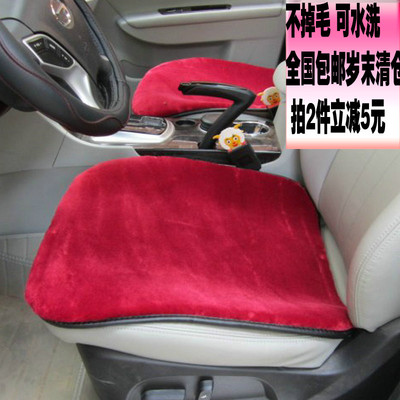 Wool car seat backless new winter plush seat cushion front side of the single-seat single-chip single