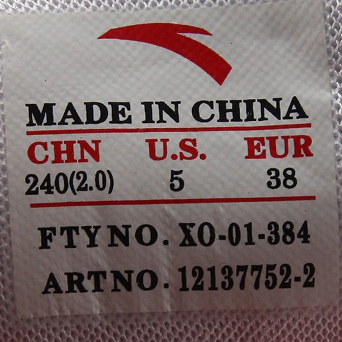 Кроссовки для бега Anta 12137752. 1-2 Осенью 2011 года Женщина Материал EVA Искусственная кожа