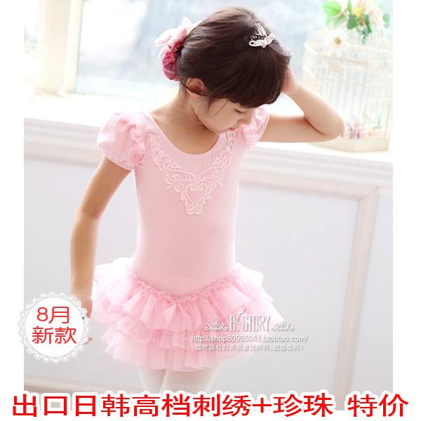 Цвет: Розовый с короткими рукавами открытая пряжка новых