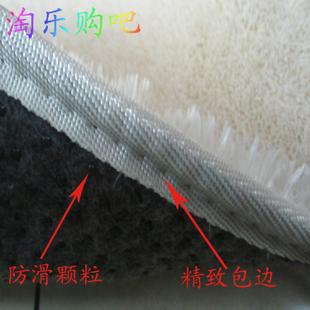 Матрас-подушка на подоконник Высокое качество шерсти ковры пользовательских гостиная/кофе таблице коврики Коврики Линт не исчез завод директ мейл