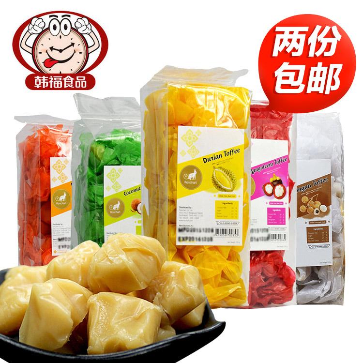 食之妙太妃糖250g/袋 榴莲芒果椰子山竹味水果软糖零食品泰国进口