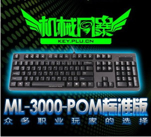 Клавиатура Mechanical storm  PLU G3000 POM