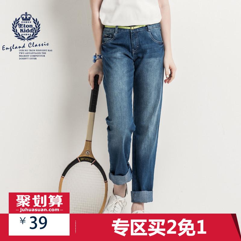 【买2免1】2017蓝色长裤 英伦学院女童纯棉牛仔裤K902