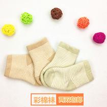 婴儿袜子夏季薄款初生宝宝彩棉松口袜护脚套夏春秋0岁新生儿用品