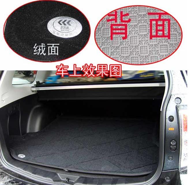 Коврик для багажного отделения Other brands  QM5