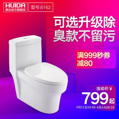 惠达卫浴是一线品牌吗,惠达卫浴和恒洁哪个好