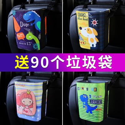 创意可爱悬挂式车载垃圾桶汽车用品车内用多功能收纳置物箱垃圾袋