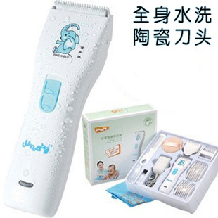 Baby hair rechargeable waterproof ultra quiet child baby titoudao faders ceramic authentic