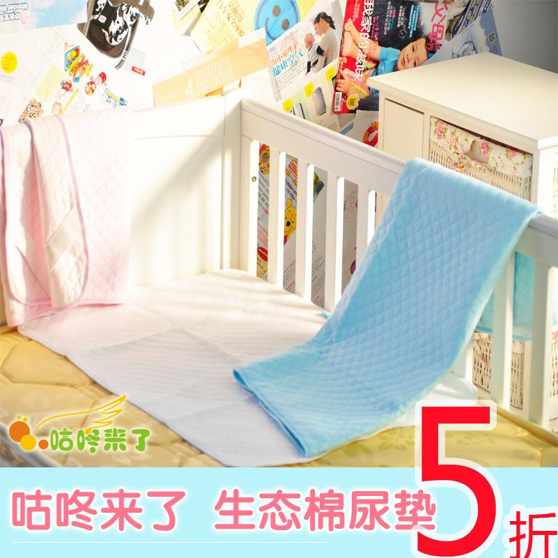 咕咚来了生态棉中号隔尿垫婴儿纯棉隔尿床垫防尿垫防水床单尿布垫