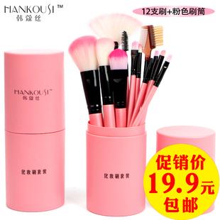 12支化妆刷套装 初学者化妆工具彩妆全套粉底刷唇刷腮红刷眼影刷