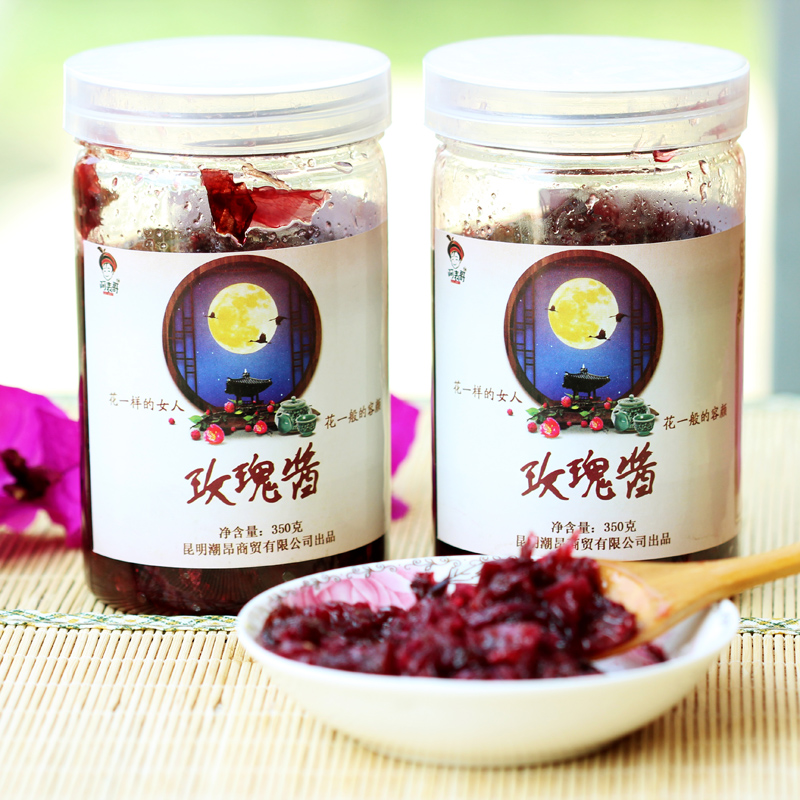 自制云南红糖蜂蜜玫瑰酱350g