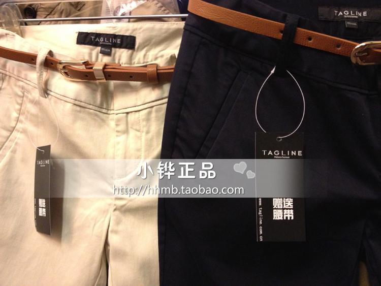 Женские брюки The meters Bonwe 252608 13 Шорты 2013 года Тонкая модель
