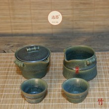 Japanese coarse pottery Taiwan tea sets kung fu tea pot and cup to taste a cup of tea cups tureen four-piece specials