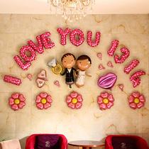 婚房布置 铝膜气球 新房 婚庆用品  婚礼用品 结婚用品 婚房装饰