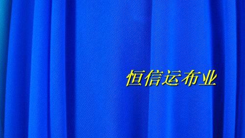 Цвет: насыщенный синий цвет