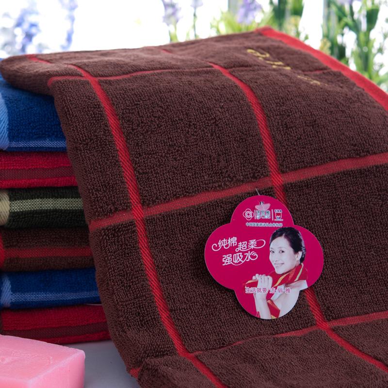 【洁丽雅】 强吸水纯棉毛巾