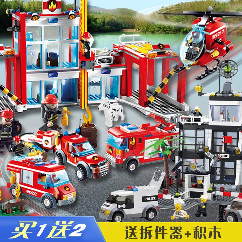 儿童益智拼装兼容乐高积木消防局玩具警察局军事飞机6-8-10岁男孩