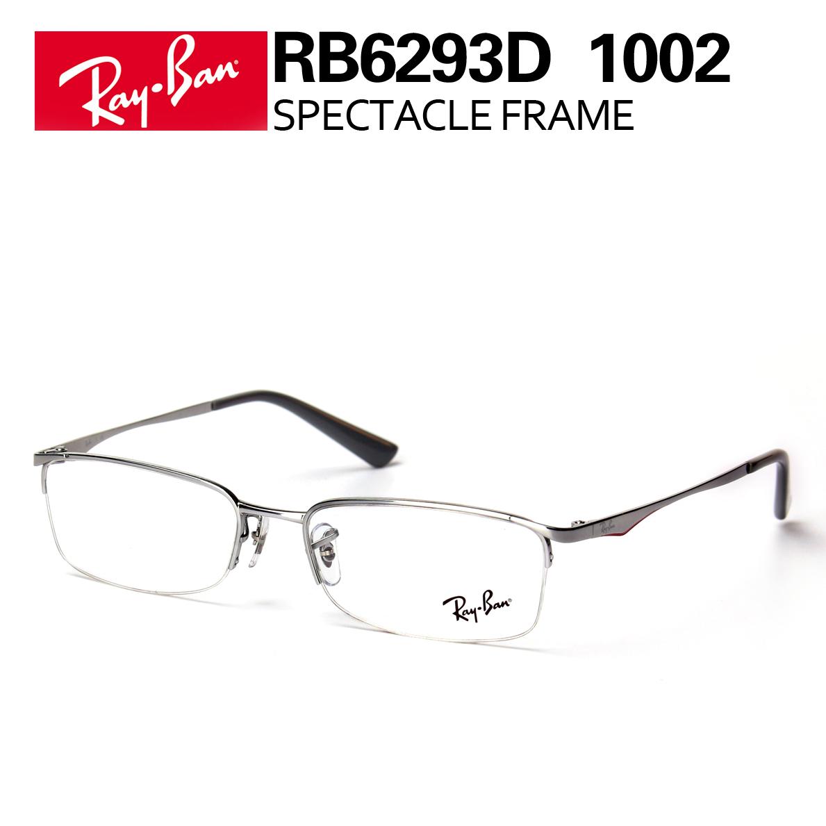 RayBan RB6293 Ray-Ban glasses frame Full-frame glasses for men and ...