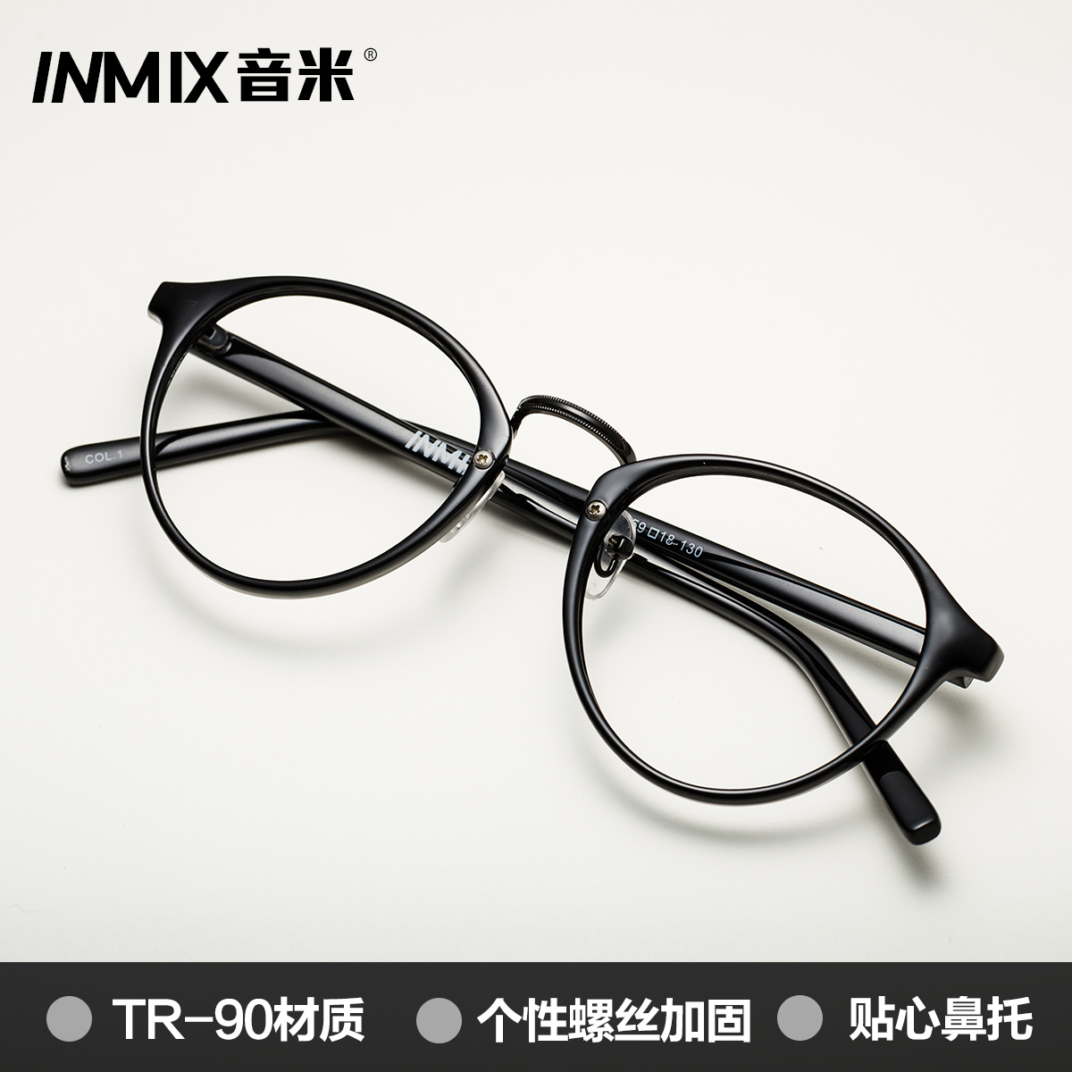 Sound meter retro big face eyeglass frame can be equipped with ...