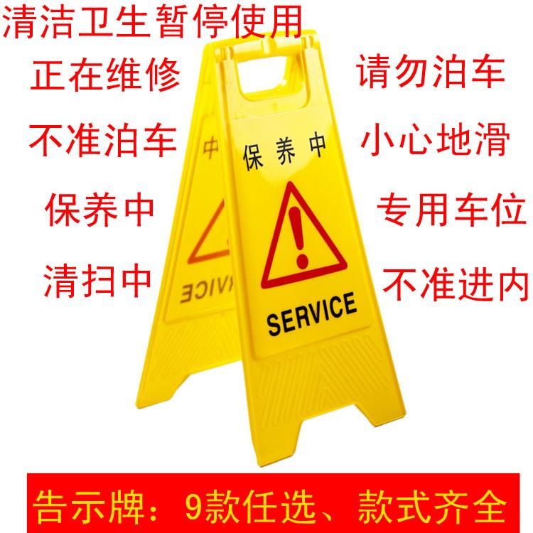 Рекламный щит Chaobao
