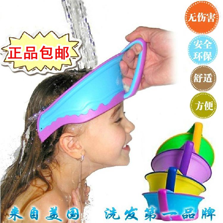儿童浴帽 宝宝洗头帽 婴幼儿洗发帽 婴儿洗澡帽 沐浴帽 母婴用品