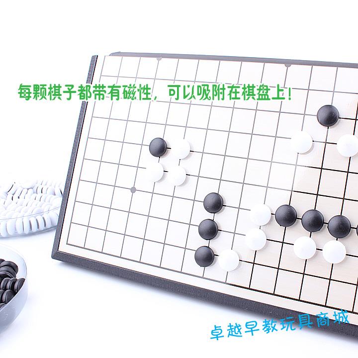 Китайские облавные шашки Qiqile