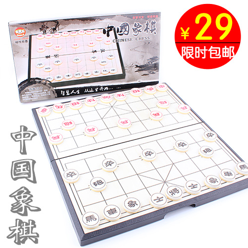Цвет: Магнитные шахматы в Китае 29