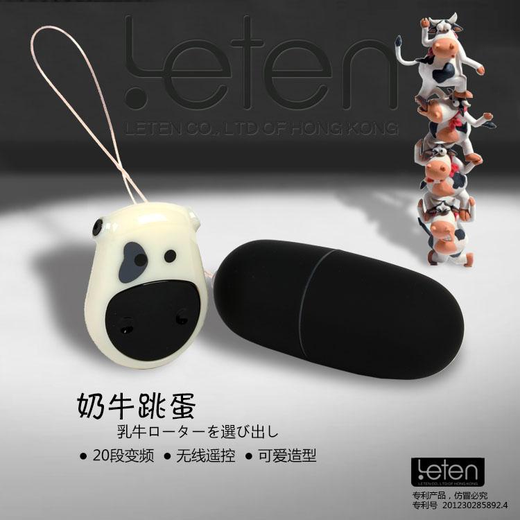 Высокотехнологичный вибратор Other Пластик